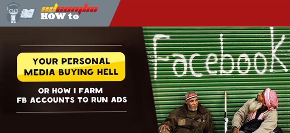 How to create trustful FB accounts to run Ads   AdCombo